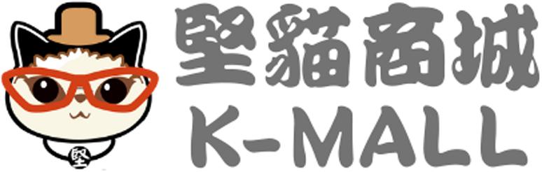堅貓商城 K-MALL
